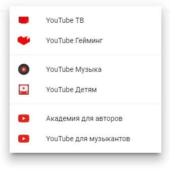 Новый интерфейс YouTube