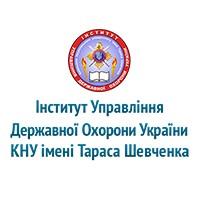 «Інститут УДО України»