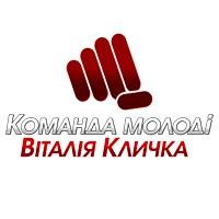 МОО «Команда Молоді Віталія Кличка»