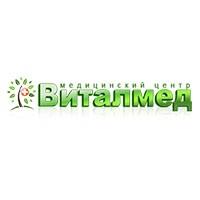 МЦ «Виталмед»